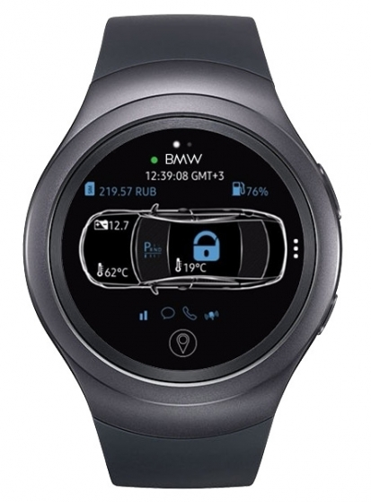 Vybavte si Smart hodinky aplikací Pandora a sledujte svůj vůz kdekoliv a kdykoliv